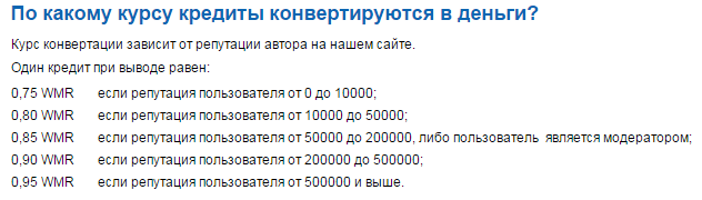 http://image.openlan.ru/images/57989947941381234607.png